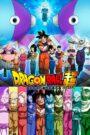 Dragon Ball Super: Completo por Mega – Audio Latino