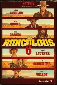 Los 6 Ridículos